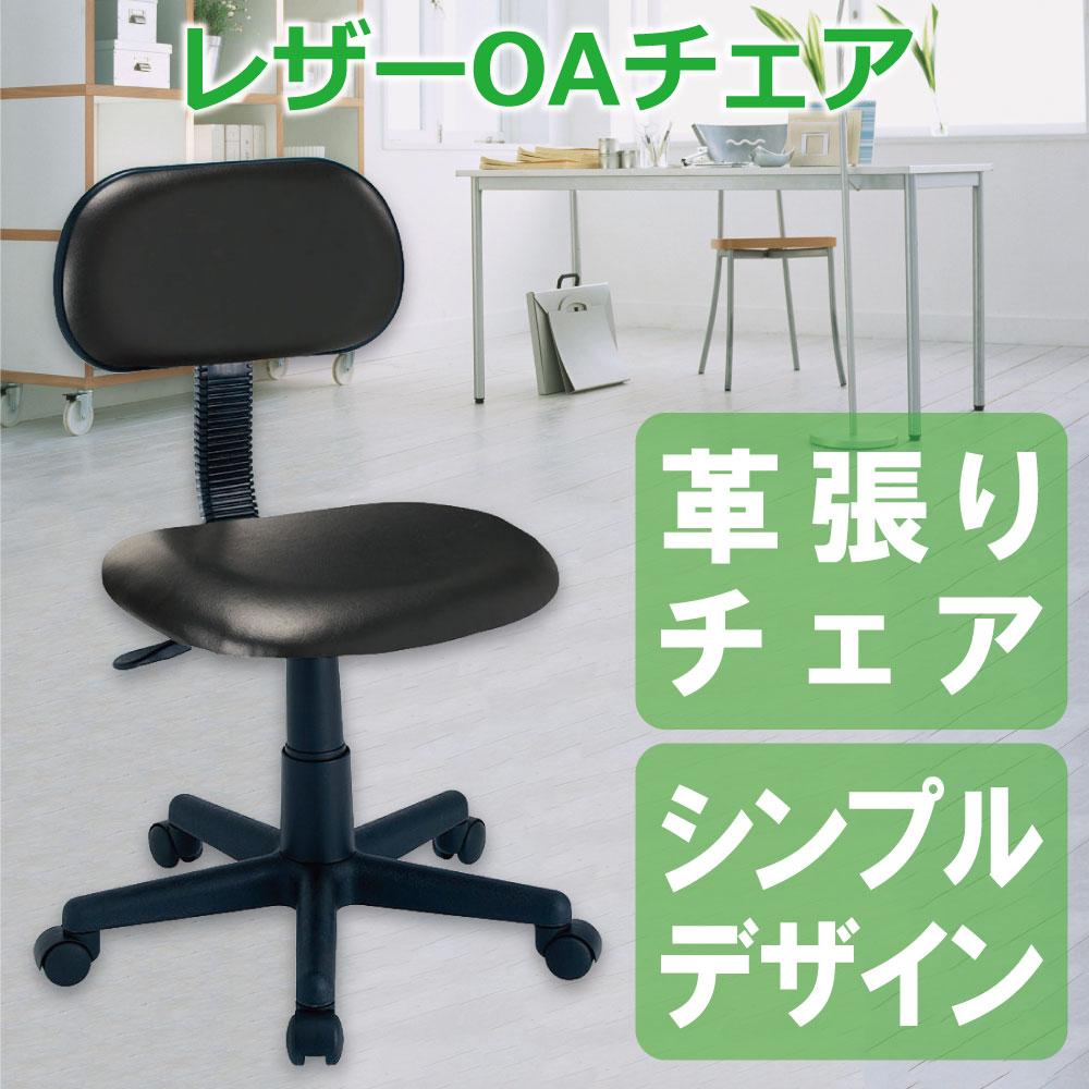 パソコンチェア クッションパソコンチェア オフィスチェア 椅子 疲れにくい RZC-S12PBK