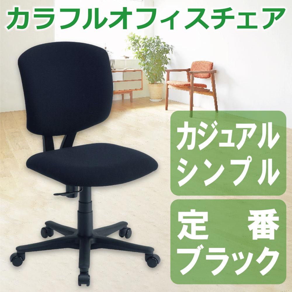 パソコンチェア クッションパソコンチェア オフィスチェア 椅子 疲れにくい RZC-282BK
