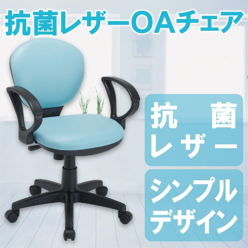 パソコンチェア クッションパソコンチェア オフィスチェア 椅子 疲れにくい RZC-A272BL
