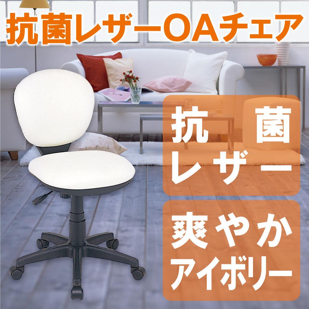 パソコンチェア クッションパソコンチェア オフィスチェア 椅子 疲れにくい RZC-273IV