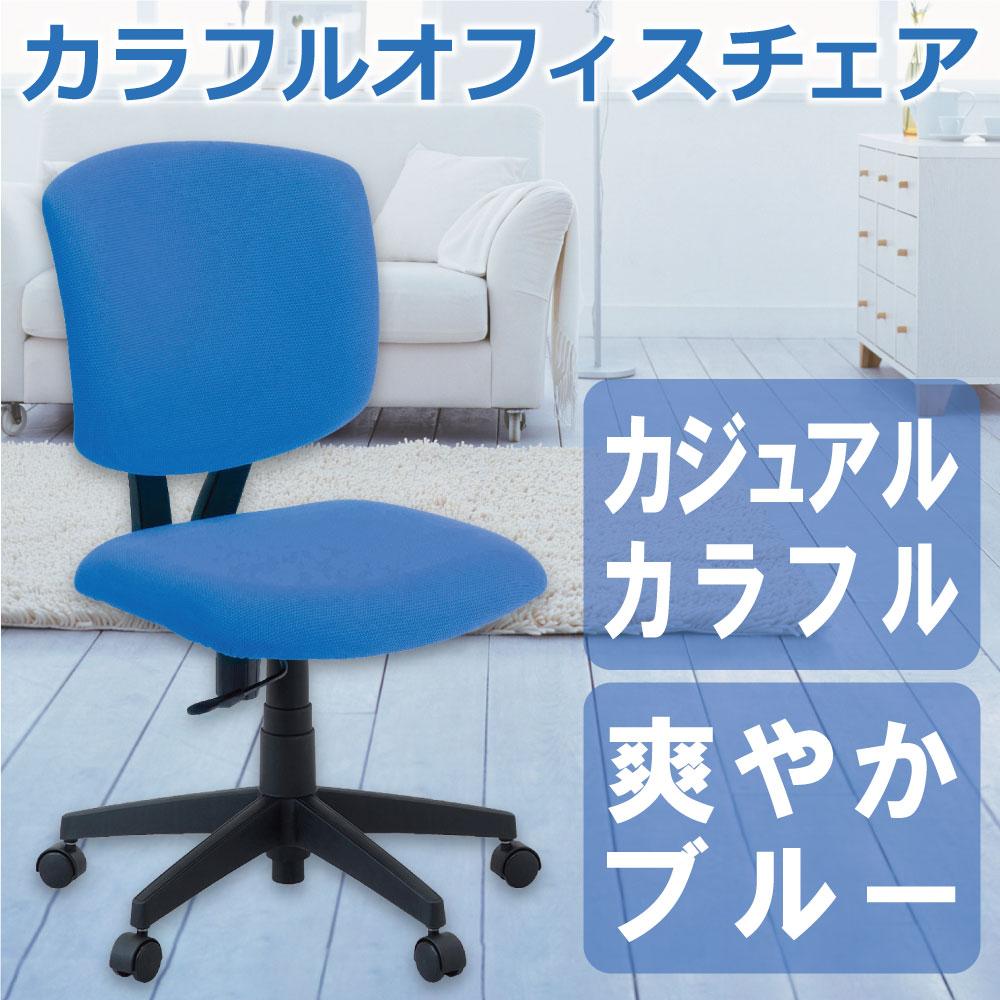 パソコンチェア クッションパソコンチェア オフィスチェア 椅子 疲れにくい RZC-282BL