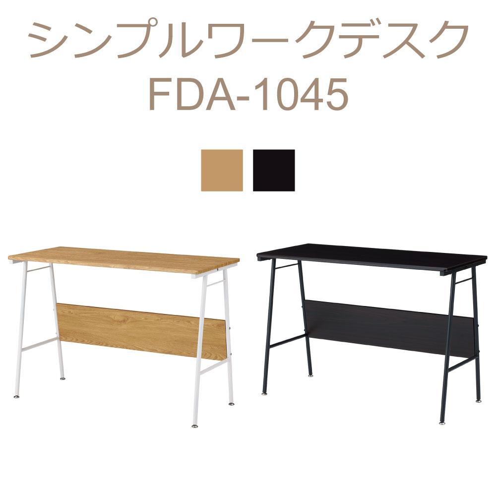 ワークデスク シンプルワークデスク シンプルデザイン 1000 FDA-1045NM FDA-1045DM