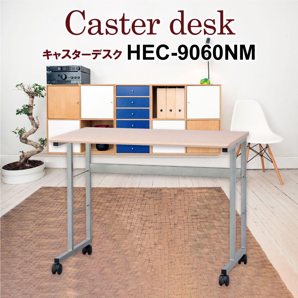 パソコンデスク PCデスク デスク 机 学習机 HEC-9060NM