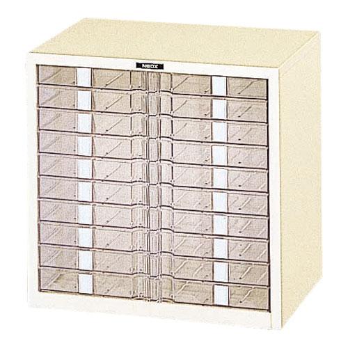 収納ボックス フロアケース ワイドケース 書類ボックス 収納ケース 書類ケース 引き出し 書類収納 スチール A3-10P