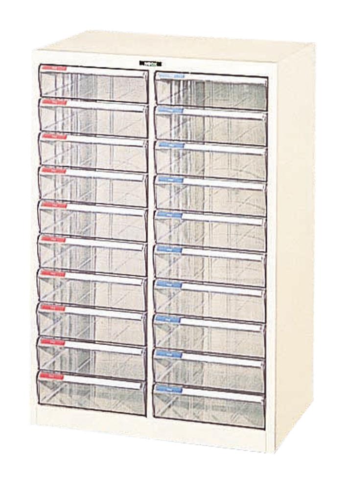 収納ボックス フロアケース 書類ボックス 収納ケース 書類ケース 引き出し 書類収納 スチール B4-M20P