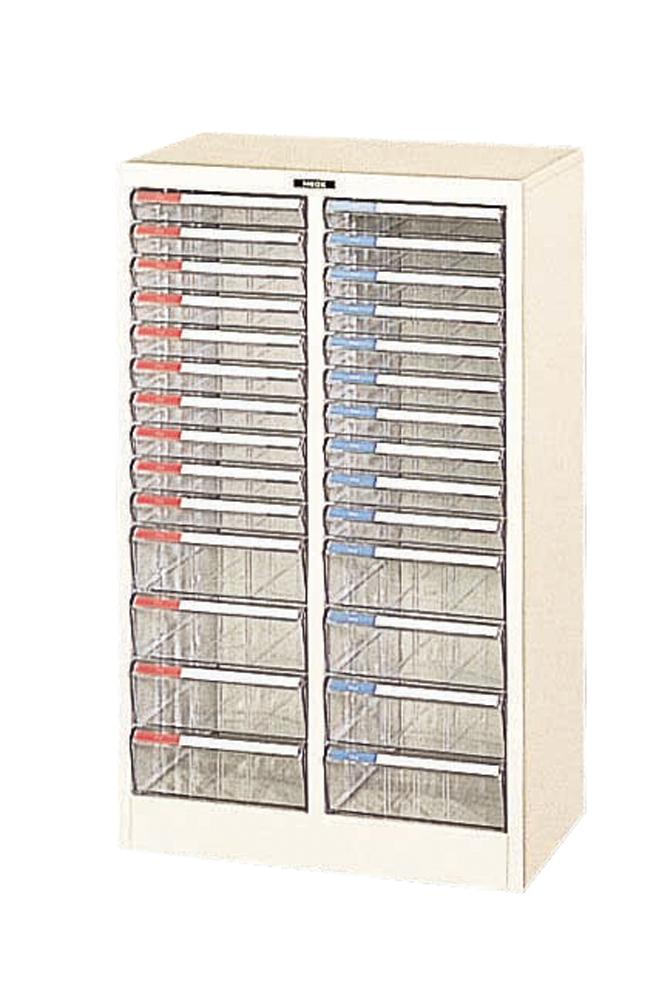 収納ボックス フロアケース 書類ボックス 収納ケース 書類ケース 引き出し 書類収納 スチール A4-28P
