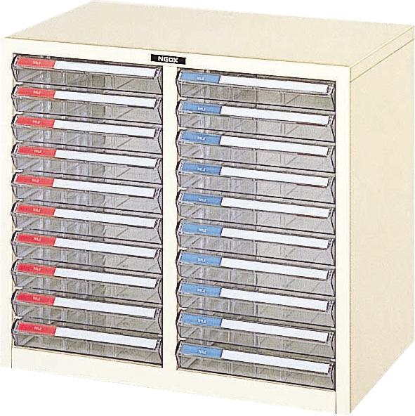 収納ボックス レターケース 書類ボックス 収納ケース 書類ケース 引き出し 書類収納 スチール LC-20P