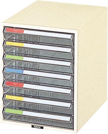 収納ボックス レターケース 書類ボックス 収納ケース 書類ケース 引き出し 書類収納 スチール LC-7P