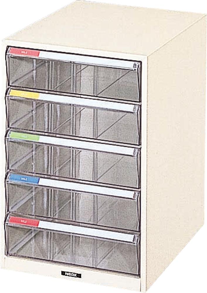 収納ボックス レターケース 書類ボックス 収納ケース 書類ケース 引き出し 書類収納 スチール B4-M5P
