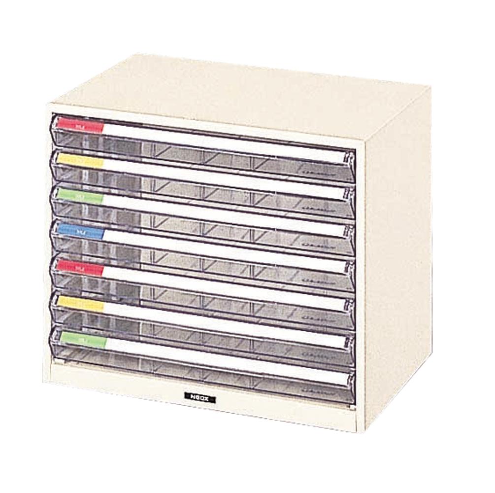 収納ボックス レターケース 書類ボックス 収納ケース 書類ケース 引き出し 書類収納 スチール B4-W7P