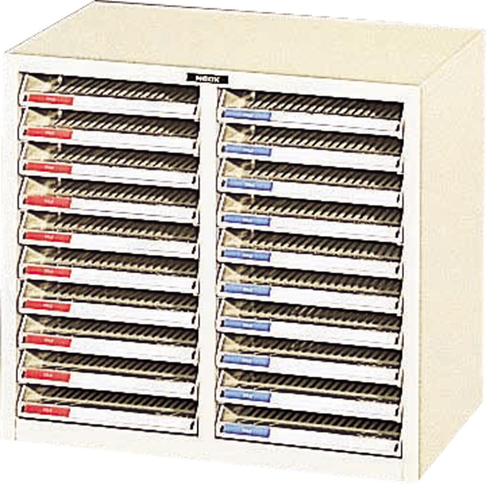 オープンケース レタートレー 小物トレー 収納トレー 書類トレー 書類収納 A4C-20N