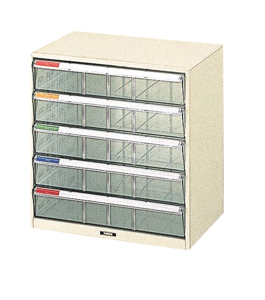 収納ボックス レターケース 書類ボックス 収納ケース 書類ケース 引き出し 書類収納 スチール B4-WM5P