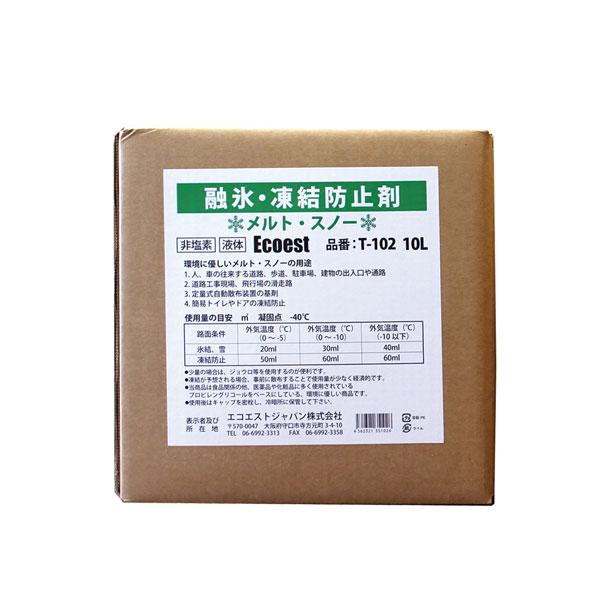非塩素系融氷剤メルト・スノー T-102(10L)液体タイプ|塩害防止・錆び対策・凍結防止融雪剤