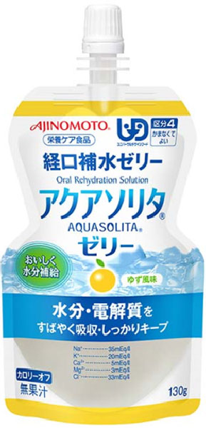 〔クーポン配布中〕味の素 アクアソリタ ゼリー ゆず風味 130g パウチ 30個入×2 まとめ買い〔ハイポトニック飲料 経口補水液 水分補給〕