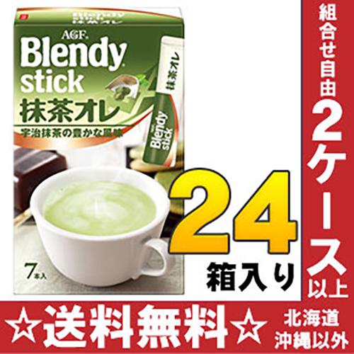 宏富 blendy 棍子綠茶我 7 x 24 盒 Pc