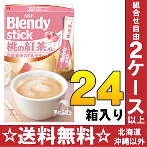 宏富 blendy 棍子桃茶我 7 × 24 盒裝入 [即溶茶水果茶桃桃根棍子。