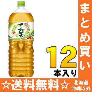 16 6 *2 Asahi tea 2L pet Motoiri bulk buying [blend tea caffeine zero]