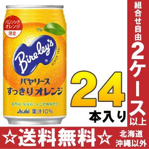 Asahi Bayliss Orange 350 g cans 24 pieces [mandarin oranges Mandarin orange juice]
