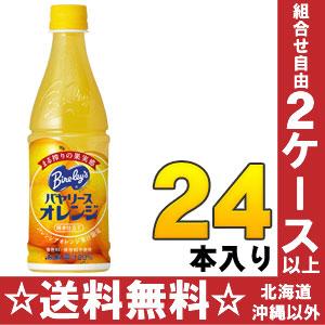 450 ml of 24 Asahi bayan lease orange pet Motoiri [mandarin orange mandarin orange]