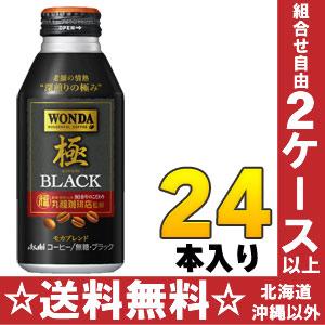 朝日黑巨像超 400 克瓶罐 24 件 [咖啡黑咖啡罐裝無糖咖啡咖啡文達]