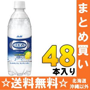500 ml of 24 *2 Asahi Wilkinson tongue sun lemon pet Motoiri bulk buying [carbonated drink WILKINSON WilkinsonTansan at the rate of materials]