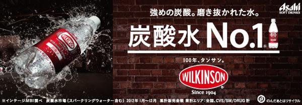 500 ml of 24 Asahi Wilkinson mixing grapefruit pet Motoiri [carbonated drink WILKINSON Wilkinson MIXING at the rate of materials]