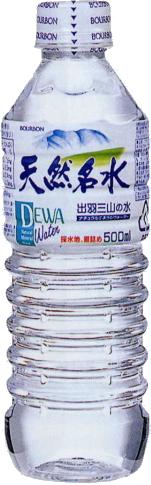 DEWA Sanzan group, Bourbon natural spring water 500 ml pet 24 pieces [mineral or natural mineral water fountain, Yamagata Prefecture.
