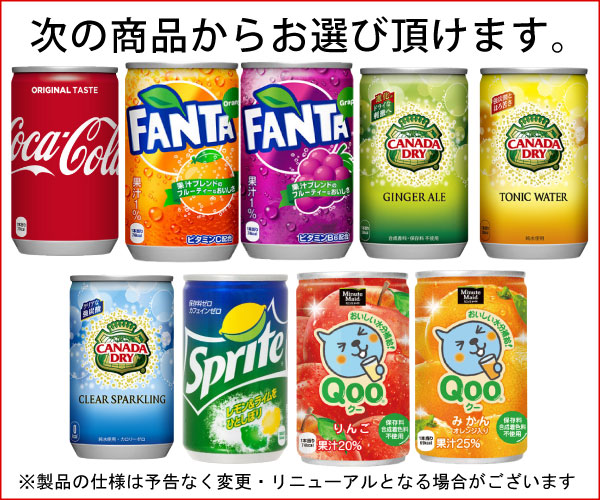 Choose from Coca Cola mini cans 160 ml (choose Insert 2 type 30) 60 piece set [Fanta sokenbicha sprite Qoo.