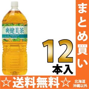 Coca Cola Shuang Jian Cha 2 L pet 6 pieces x 2 Summary buy [kennbi so-Chan]