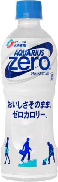 Coca-Cola Aquarius zero 500 ml pet 24 pieces [drill collar tomorrow zero drink.