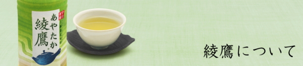 In Coca-Cola intricate design hawk green tea of medium quality 525 ml pet 24 Motoiri [あやたかじょうせんちゃ]