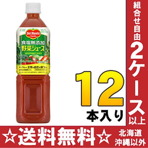Del Monte salt-free vegetable juice 900 g pets 12 pieces [salt-free vegetables vegetable mix]