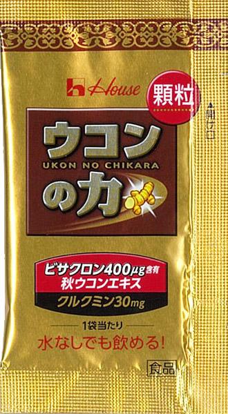Granule type] for *3 1.5 g of power granules of the house Termeric 50 bags case bulk buying [duty