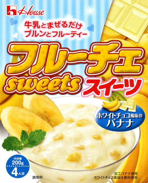 200 g of bananas of the how staple fiber roux Che sweets white chocolate flavor 60 case [dessert base ふるーちぇちょこばなな]