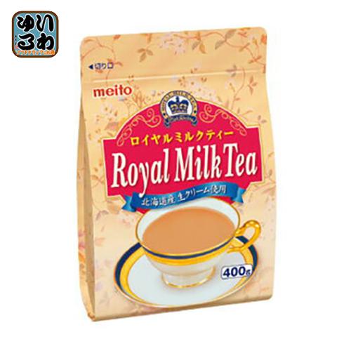 メイトウ ロイヤルミルクティー 400g袋 24個入〔粉末 インスタント パウダー 紅茶 ミルクティー ローヤルミルクティー〕
