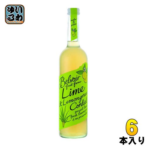 ユウキ食品 コーディアル ライム&レモングラス (希釈タイプ) 500ml 瓶 6本入〔稀釈 希釈 き釈〕