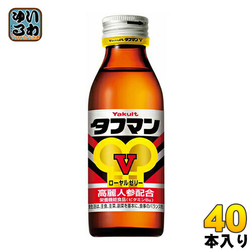 ヤクルト タフマンV 110ml 瓶 40本入〔高麗人参 アルギニン 栄養ドリンク ドリンク剤〕