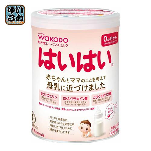 和光堂 レーベンスミルク はいはい 810g 8個入〔育児用 幼児用 粉ミルク ハイハイ〕