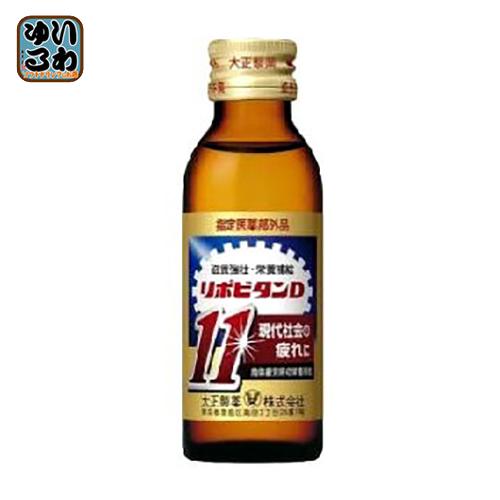 大正製薬 リポビタンD11 100ml 瓶 50本入〔栄養ドリンク 栄養補給〕