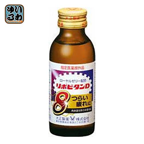 大正製薬 リポビタンD8 100ml 瓶 50本入〔栄養ドリンク 栄養補給〕