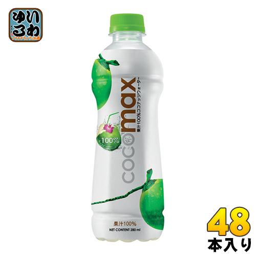 送料無料 一部地域除く ココマックス cocomax 350ml 48本 24本入×2 まとめ買い ペットボトル 〔果汁飲料〕 優先配送 当店は最高な サービスを提供します
