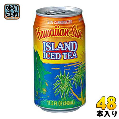ハワイアンサン アイランド・アイスティー 340ml 缶 48本 (24本入×2 まとめ買い)〔Hawaiian Sun アイランドアイスティー〕