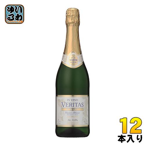 パナバック インヴィノ・ヴェリタス ブリュット・ブランコ 750ml 瓶 12本入〔ノンアルコールスパークリングワイン〕