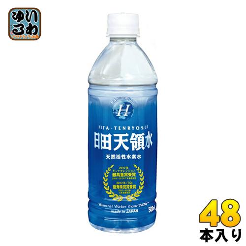 Hita tenryo water 500 ml pet 24 pieces × 2 together buy [natural active  hydrogen water tenryo water Hita hydrogen water natural mineral water
