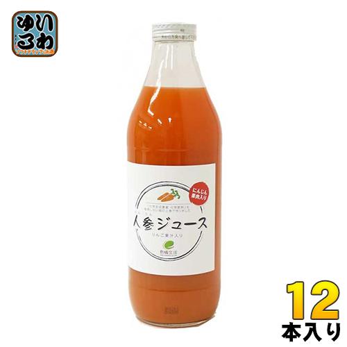 イー・有機生活 人参ジュース 1L 瓶 12本 (6本入×2 まとめ買い)〔人参 ミックスジュース 国産〕