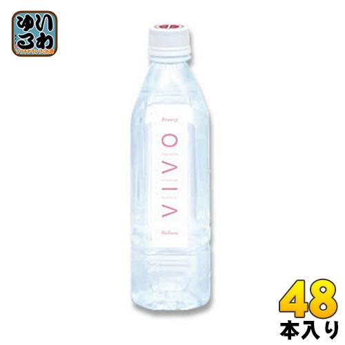 ナノクラスター水 VIVO(ヴィボ) 500ml ペットボトル 48本 (24本入×2 まとめ買い)〔ビボ ウェルネス ビューティー Wellness Beauty 水 500ミリ ミリペット 500ML 500PET 美容と健康〕