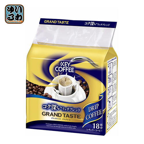 With Key Coffee Drip Bag Ground Taste Body Deep Rich Blend 18 Cups 24 During Coupon Distribution Keycoffee