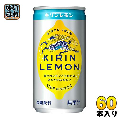 キリン キリンレモン 190ml 缶 60本 (30本入×2 まとめ買い)〔キリンレモン きりんれもん 炭酸飲料 KIRIN LEMON 〕