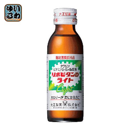 大正製薬 リポビタンDライト 100ml 瓶 100本 (50本入×2 まとめ買い)〔栄養ドリンク 栄養補給〕