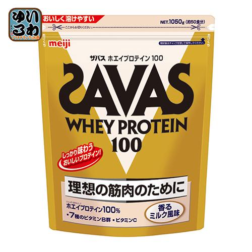 明治 ザバス ホエイプロテイン100 香るミルク 1050g 1袋入×3 まとめ買い〔SAVAS プロテイン 粉末 プロテインパウダー〕